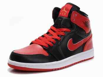 Nike Jordan Rouge