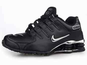 Nike Shox Noir Et Jaune